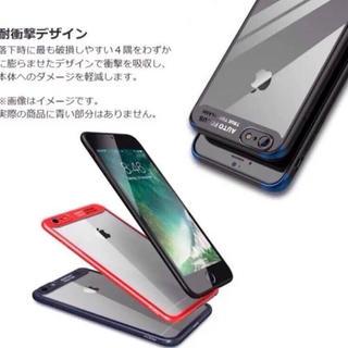2c3764bdba 48ページ目 - クリア(iPhone 6 Plus)の通販 10,000点以上(スマホ/家電 ...