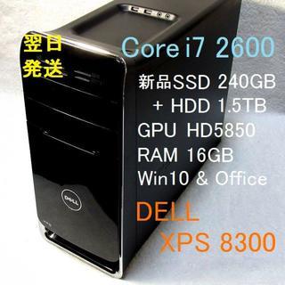 デル(DELL)のi7-2600 メモリ16GB 新品SSD240GB+HDD1.5TB 3画面(デスクトップ型PC)