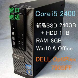 デル(DELL)のi5-2400 新品SSD240GB+HD1TB 8GB HDMI リカバリ可(デスクトップ型PC)