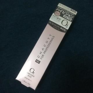 チャコット(CHACOTT)の限定カラー チャコット HD エンリッチング O2ベース(ピンクオークル)(化粧下地)