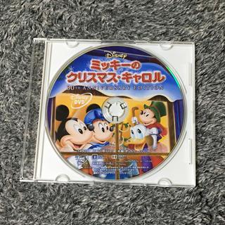 ディズニー(Disney)のミッキーのクリスマス・キャロル 30th Anniversary Editio…(アニメ)