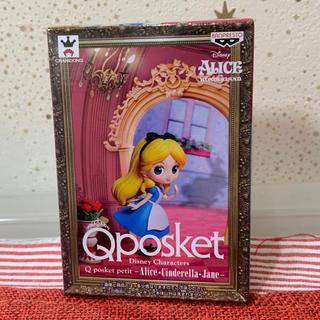 ディズニー(Disney)のディズニー Qposket 不思議の国のアリス  アリス(その他)