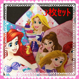 ディズニー(Disney)の3枚セット ✨ 大人気❤Disneyプリンセス ♡ループ付 ハンドタオル♡未使用(タオル)