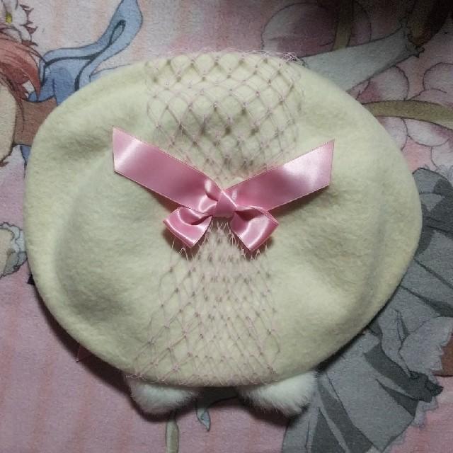 Angelic Pretty(アンジェリックプリティー)のAngelic Pretty*耳つきベレー帽*白*新品未使用 レディースの帽子(ハンチング/ベレー帽)の商品写真