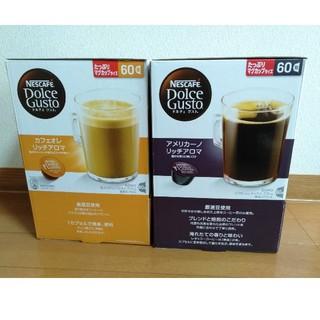 ネスレ(Nestle)のネスレ ドルチェグスト (コーヒー)