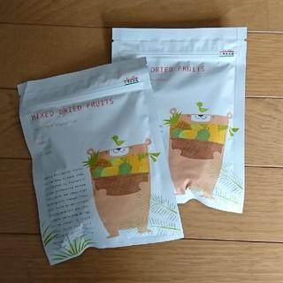 ミックスドライフルーツ 2袋(フルーツ)