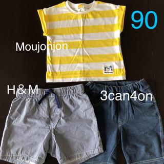 エイチアンドエム(H&M)のTシャツ 短パン セット(パンツ/スパッツ)