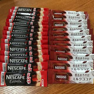 ネスレ(Nestle)のネスレ ふわラテ ミルクココア(コーヒー)