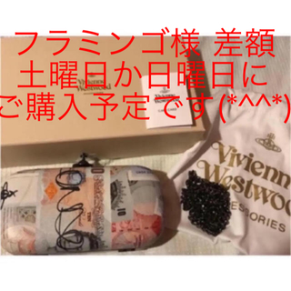 Vivienne Westwood - ヴィヴィアンウエストウッド マネー柄 立体オーブ クラッチバッグ