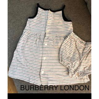 バーバリー(BURBERRY)のBURBERRY LONDON ワンピース  90 バーバリー(ワンピース)