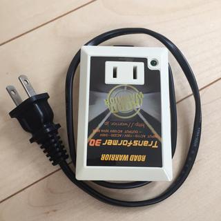 road warrior transformer 30変圧器(変圧器/アダプター)