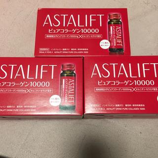 アスタリフト(ASTALIFT)のアスタリフト ピュアコラーゲンドリンク 30本(コラーゲン)