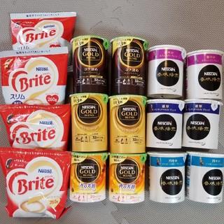 ネスレ(Nestle)の専用ページ バリスタ 詰め替え(コーヒー)