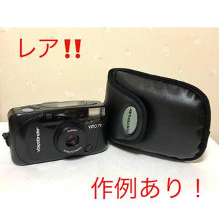 Voigtlander/フォクトレンダーVITO70(レア・動作品)(フィルムカメラ)