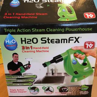 H2Oスチーム FX(掃除機)