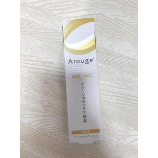 アルージェ(Arouge)の新品未使用【アルージェ ピュアブライトエッセンス】(美容液)