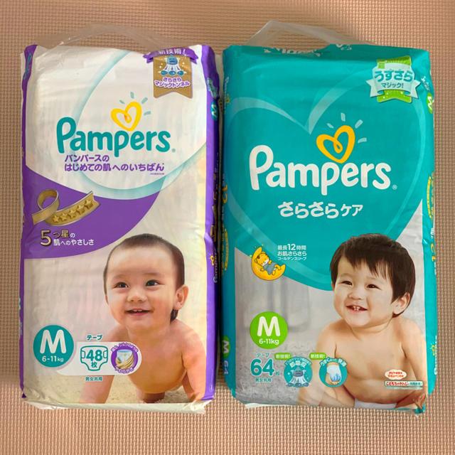 パンパース m テープ