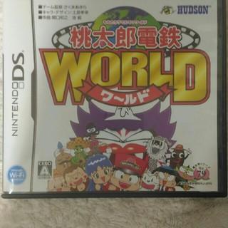 ニンテンドーDS(ニンテンドーDS)の桃太郎電鉄WORLD(家庭用ゲームソフト)