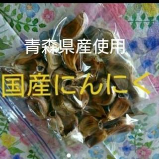 黒にんにく 青森県産福地ホワイト バラ400g(野菜)