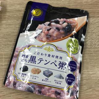 黒テンペ粥 12袋【未使用】(ダイエット食品)