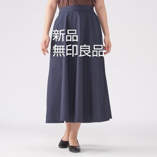 ムジルシリョウヒン(MUJI (無印良品))の新品 無印良品 スカート S(ひざ丈スカート)