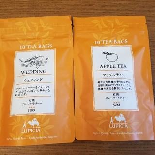 ルピシア(LUPICIA)のルピシア アップルティー&ウェディング(茶)