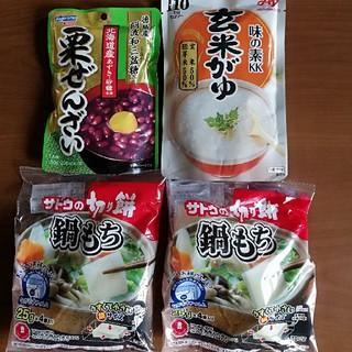 アジノモト(味の素)のサトウの切り餅・玄米がゆ・栗ぜんざい(米/穀物)