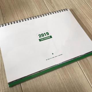 ボウダンショウネンダン(防弾少年団(BTS))のBTS 2019 シーグリ 卓上カレンダー 新品 防弾少年団 公式 テテ グク(男性タレント)