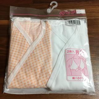 ニシマツヤ(西松屋)の乳帯 2枚入 西松屋 新品未使用品(マタニティ下着)