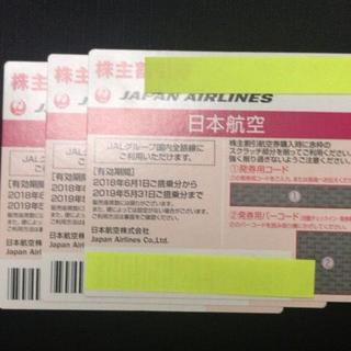 ジャル(ニホンコウクウ)(JAL(日本航空))の(番号通知可) JAL株主優待券1枚(その他)