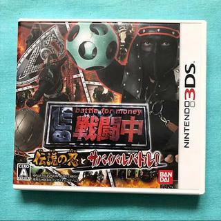 ニンテンドー3DS(ニンテンドー3DS)のニンテンドー3DSソフト★戦闘中 (携帯用ゲームソフト)