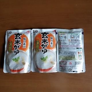 味の素 - 味の素  玄米がゆ 3つセット