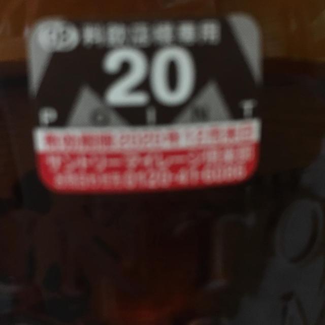 山崎12年  3本セット 食品/飲料/酒の飲料(その他)の商品写真