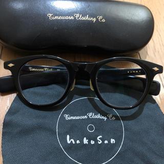 テンダーロイン(TENDERLOIN)の専用 白山眼鏡店 Timeworn clothing Co. メガネ(サングラス/メガネ)