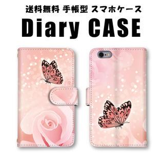 32a5d6c48f 4ページ目 - iPhone 6(iPhone ・ ピンク/桃色系)の通販 600点以上 ...
