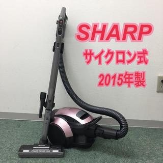 送料無料*シャープ サイクロン式掃除機 2015年製*(掃除機)