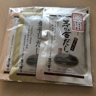 茅乃舎 だしパックセット(調味料)