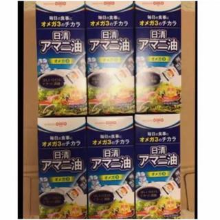 日清 アマニ油 オメガ3 145g×6本  送料無料(調味料)