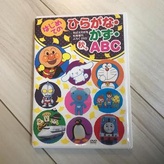 アンパンマン(アンパンマン)のめばえふろく DVD(キッズ/ファミリー)