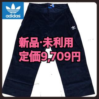 アディダス(adidas)のadidas  originals ハーフパンツ(ハーフパンツ)