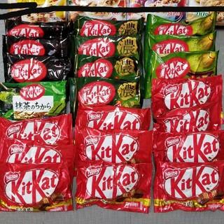 ネスレ(Nestle)の専用 marine1117様 キットカット(菓子/デザート)