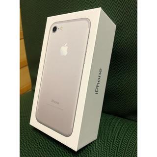 アイフォーン(iPhone)のiPhone7 32gb シルバー 新品(スマートフォン本体)