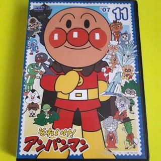 アンパンマン(アンパンマン)のそれいけ!アンパンマン '07     11    DVD     ◎◎◇◇◎◎(キッズ/ファミリー)