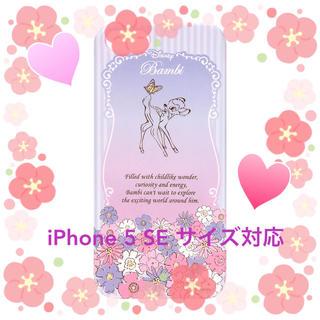 ディズニー(Disney)の【☆中古品★】Disney iPhone 5 SEサイズ対応バンビ スマホケース(iPhoneケース)