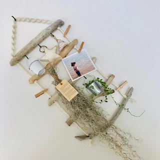 海を感じるインテリア☆*:.。.マクラメ編みの 流木ラダー(インテリア雑貨)