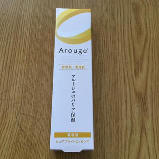 アルージェ(Arouge)のアルージェ 美容液 ピュアブライトエッセンス(美容液)