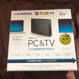 IODATA - I-O DATA 外付けハードディスク