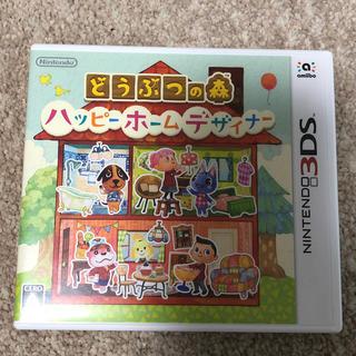 ニンテンドー3DS(ニンテンドー3DS)の【中古】どうぶつの森 ハッピーホームデザイナー(携帯用ゲームソフト)