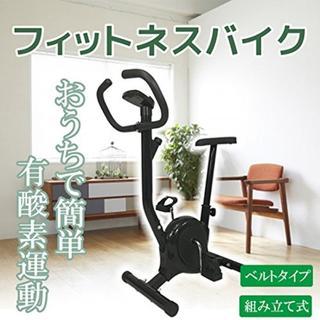 超人気!ダンベル 10kgx2個 筋トレ 健康アイテム(トレーニング用品)