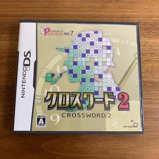 ニンテンドーDS(ニンテンドーDS)のクロスワード 2 パズルシリーズ Vol.7(携帯用ゲームソフト)